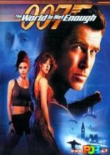 Ir viso Pasaulio negana (1999)