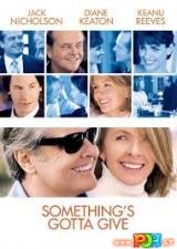 Mylėti(s) smagu (2003)
