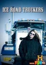 Ledo kelias (2 Sezonas)