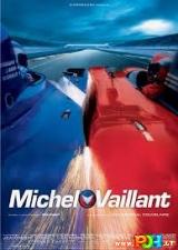 Mišelis Valjanas: ištroškę greičio (2003)