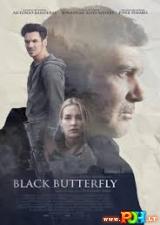 Juodasis drugelis (2017)