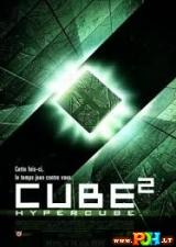 Kubas 2: Hiperkubas (2002)