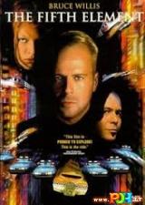 Penktasis elementas (1997)