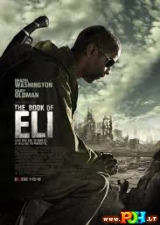 Elijaus knyga (2009)