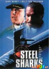 Steel Sharks (1996)