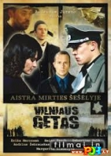 Vilniaus getas (2006)