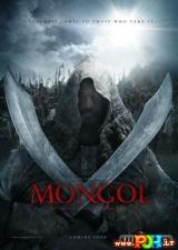 Mongolas (2007)