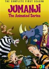 Džiumandži (1 Sezonas) (1996)