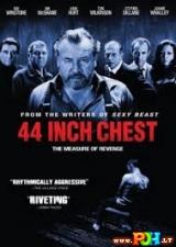 44 colių krūtinė (2009)