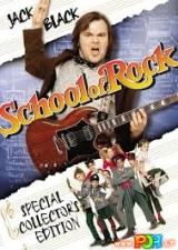 Roko mokykla (2004)
