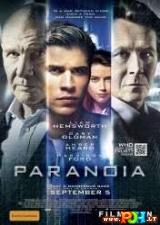 Paranoja (2013)