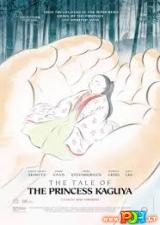 Pasaka apie princesę Kagują (2013)