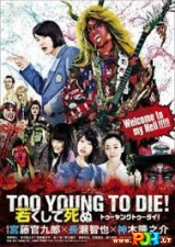 Per jauna mirti (2016)