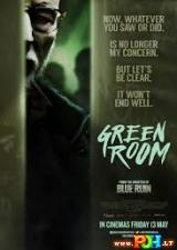 Žalias kambarys (2015)