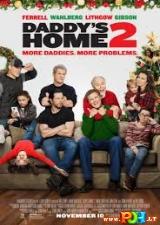 Tėtukas namie 2 (2017)