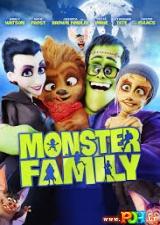 Monstrų šeimynėlė (2017)