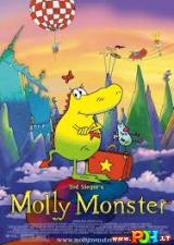 Monstriukė Molė (2016)