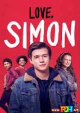 Su meile, Saimonas (2018)