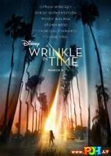 Laiko vingis (2018)