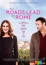 Visi keliai veda į Romą (2015)