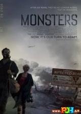 Monstrai (2010)