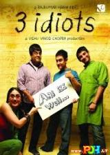 3 idiotai (2009)