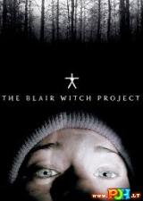 Bleiro ragana (1999)