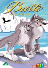 Baltas 2 Vilko kelionė (2002)