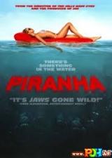 Piranijos (2010)