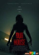 Mūsų namai (2018)
