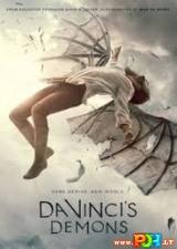 Da Vinčio demonai (2 Sezonas) (2014)