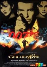 Auksinė akis (1995)