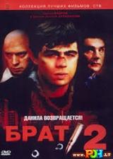 Brolis 2 (2000)