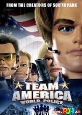 Būrys Amerika: drebėk, pasauli! (2004)