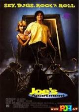Džo butas (1996)