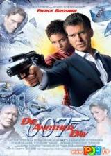 Pasveikink mirtį kitą dieną (2002)