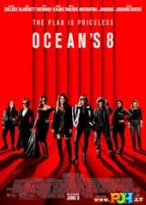 Oušeno 8 (2018)