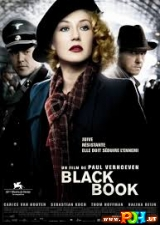 Juodoji knyga (2006)