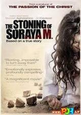 Sorajos M užmėtymas akmenimis (2008)