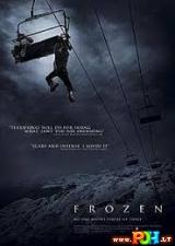 Užšalę (2010)