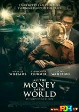 Visi pasaulio pinigai (2017)