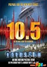 10,5 balo (2004)