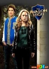 Avalono mokykla (2010)