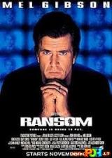 Išpirka (1996)