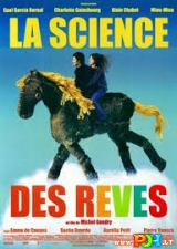 Miego mokslas (2006)