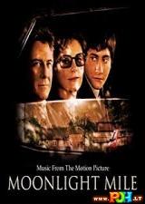 Mėnesienos mylia (2002)