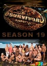 Išlikimas (19 Sezonas) (2009)