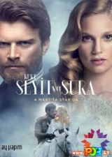 Kurt Sejitas ir Šura (1 Sezonas)