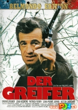 Privatus detektyvas (1976)