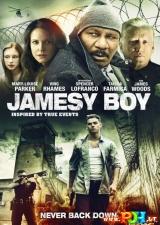 Džeimsų berniukas (2014)